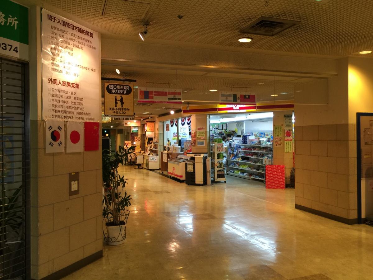 中央 センター 千葉 コミュニティ 千葉市:市内コミュニティセンター一覧
